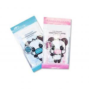 Childrens Face Masks - Pack of 5